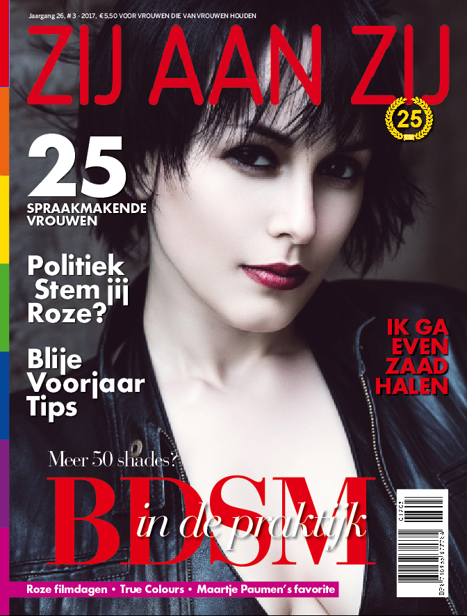 coverzz32017